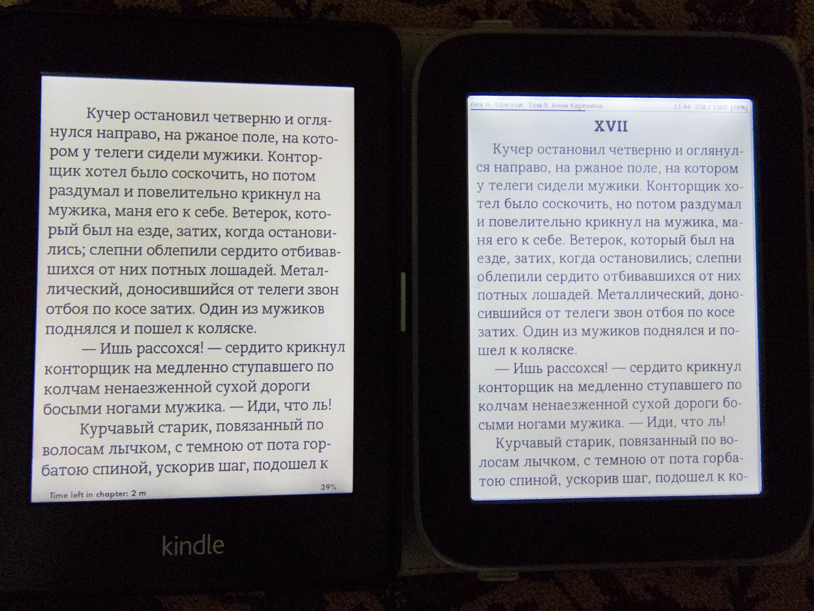 Kindle vs Nook ночью