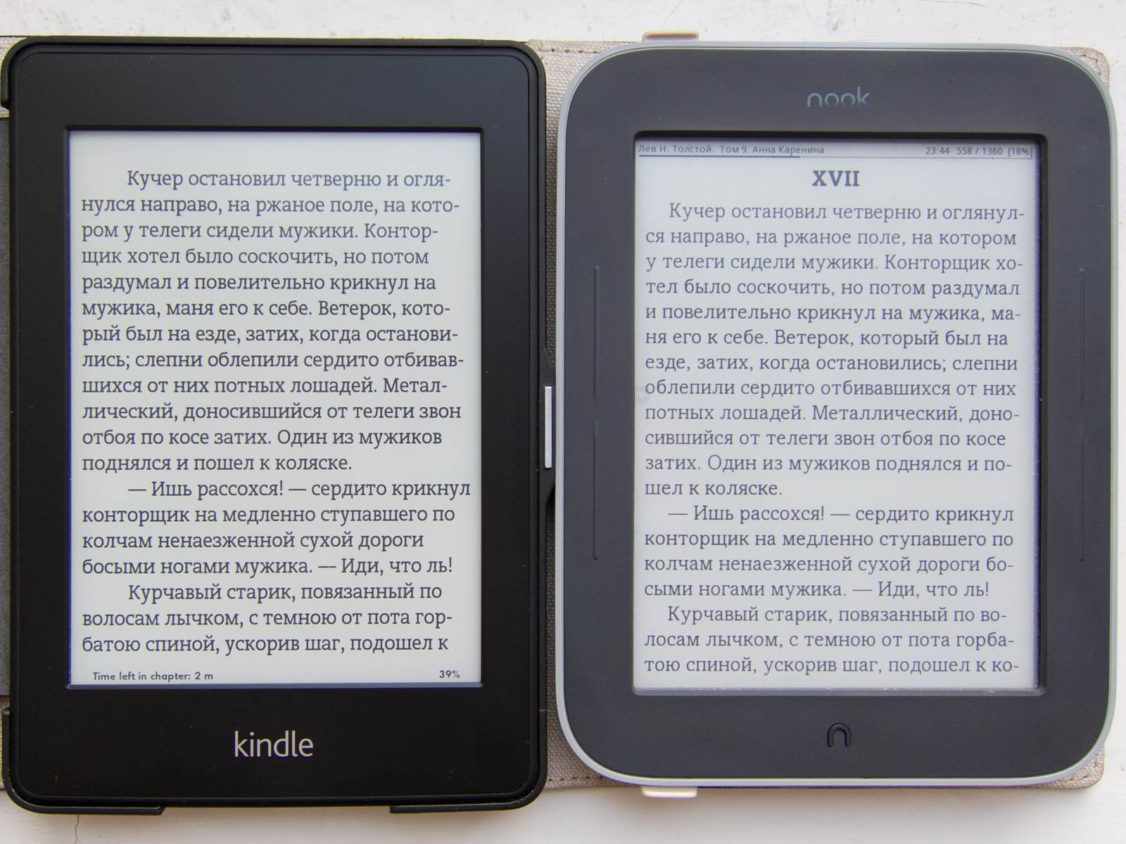 Kindle vs Nook днем